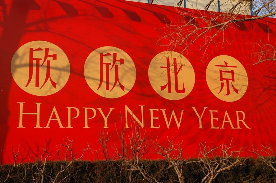 Chinese+New+Year+Festival+at+Connally+High