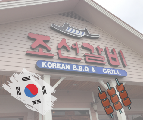 Chosun Korean Barbecue