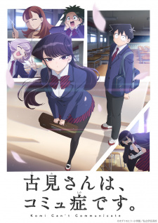 Komi-san Cant Communicate K.C.C. is about a girl who suffers from crippling social anxiety and in turn selective mutism. ]: Her dream is to overcome her anxiety and make 100 friends. Tadano (Komis classmate) quickly assesses the situation, becomes her friend and helps her work twards that goal